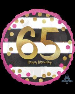 """18"""" Pink & Gold Celebration 65 Pkg"""