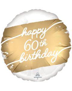 """18"""" Golden 60th Satin B'day Pkg"""